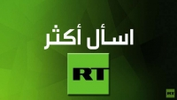 قناة روسية تنسب أخبارا مزيفة لحزب الإصلاح وضاحي خلفان يعتبره دليل