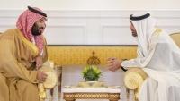 هيرست: عندما يختلف السعوديون والإماراتيون وينفجر التوتر بينهم