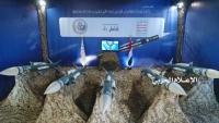 جماعة الحوثي تكشف عن منظومات دفاع جوي متطورة