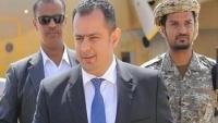 في ظل تواصل المعارك.. رئيس الوزراء يصل محافظة شبوة