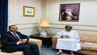 سلطنة عُمان تؤكد دعمها لوحدة اليمن وأمنه واستقراره