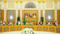 السعودية تدعو لوقف الفتنة في عدن وتؤكد دعمها لوحدة اليمن