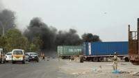 تنديد يمني للقصف الإماراتي بعدن ونشطاء يستقرؤون الدلالات (رصد)