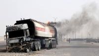 الخارجية الإماراتية: غارات عدن نفذها التحالف واستهدفت مجاميع إرهابية