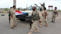 إصابة 5 من عناصر الانتقالي في إنفجار عبوة ناسفة في عدن