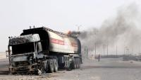 الحكومة اليمنية: القصف الإماراتي تصعيد خطير وإعتداء سافر على سيادة اليمن