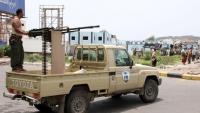 إعدامات وانتهاكات على أسس مناطقية للانتقالي بعدن.. تخوفات من دورة عنف جديدة (تقرير)