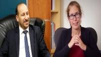الحكومة اليمنية تبحث مع البنك الدولي الإعداد لمؤتمر المانحين