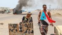"""""""الأورومتوسطي"""" يحذر من حرب أهلية تشعل الجنوب عقب الإعدامات الميدانية للانتقالي"""