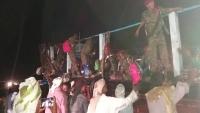 وصول عناصر من الحزام الأمني من عدن إلى ميناء سقطرى