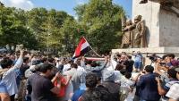 وقفة احتجاجية للمئات من الجالية اليمنية في إسطنبول تندد بالإمارات