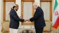 إيران تعترف رسميا بجماعة الحوثي ممثلا شرعيا لليمن