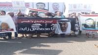 """""""تقرير حقوقي"""" يكشف عن أسبوع قاسٍ على الصحافة في اليمن والانتقالي يتصدر المنتهكين"""