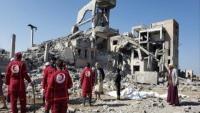 الصليب الأحمر يدين قصف التحالف سجنا تابعا للحوثيين في ذمار