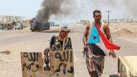 الحكومة تتوعد بملاحقة المسؤولين عن جرائم الانتهاكات في عدن وأبين
