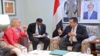 وزير الخارجية السويدية: المجتمع الدولي معني بتحقيق السلام في اليمن