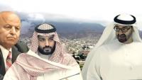 """فايننشال تايمز: المواجهات بين """"الشرعية"""" والانفصاليين الفصل الأخير في الحرب الأهلية اليمنية"""