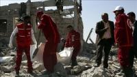 آخر إحصائية لمجزرة التحالف بسجن ذمار.. والصليب الأحمر ينتشل أكثر من 100 جثة