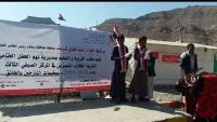 أول مديرية محررة بمحافظة صنعاء تحتفي بتكريم الطلاب المتميزين