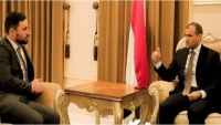 نائب وزير الخارجية: القصف الإماراتي على القوات الحكومية يعد خرقا للقانون الدولي