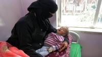 """""""الصحة العالمية"""" تحذر من وفاة 35 ألف مريض بالسرطان في اليمن لغياب التمويل"""