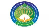 جمعية الإصلاح تستنكر الإجراءات الحوثية التعسفية ضدها وتحتفظ بحق الطعن
