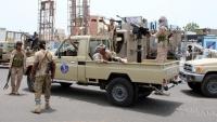 السعودية تدفع بتعزيزات عسكرية إلى جنوب اليمن لمنع تجدد الاشتباكات بين الحكومة والانتقالي