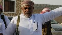 """الحريزي: """"الإنقاذ الجنوبي"""" متمسك بوحدة اليمن و""""الانتقالي"""" لا يمثل الجنوب"""