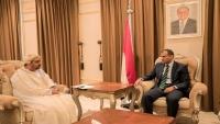 سلطنة عمان تؤكد وقوفها إلى جانب الحكومة اليمنية
