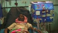 الأمم المتحدة: 175 منشأة صحية ستغلق في اليمن خلال سبتمبر الجاري