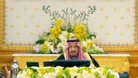 السعودية تدعو الانتقالي لوقف التصعيد وتسليم كافة المعسكرات للحكومة الشرعية