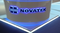 """المجموعة الروسية """"نوفاتيك"""" تعلن إطلاق مشروع ضخم للغاز في القطب الشمالي"""