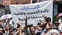 الحكومة الشرعية والمجلس الجنوبي باليمن.. حوار ثنائي أم مواجهة مستمرة؟