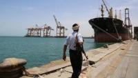 الحوثيون يتهمون التحالف باحتجاز سفينة