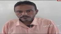 رايتس رادار تدين وفاة معتقل تحت التعذيب في سجون الحوثيين