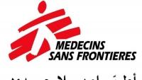 أطباء بلا حدود تنفي إيقاف عملياتها في اليمن