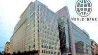 الحكومة اليمنية تتفق مع البنك الدولي على تعزيز مهام البنك المركزي