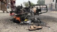 مقتل ثلاثة أطفال وإصابة اثنين إثر عبثهم بعبوة ناسفة بلحج