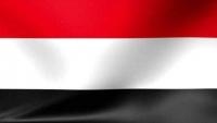 اليمن يفوز بعضوية اللجنة الكشفية العربية بانتخابات شرم الشيخ