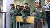 الحكومة تستنكر فرض الحوثيين ترديد قسم الولاية في المدارس الخاضعة لهم