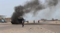 الجارديان: صفقات الأسلحة الأسترالية تتجاهل الانتهاكات الجسيمة في اليمن (ترجمة خاصة)