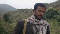 """وسط شكوك حول مقتله..  الحوثيون يعلنون تصفية قاتل """"إبراهيم الحوثي"""""""