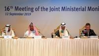 السعودية تحث الدول النفطية على الالتزام بخفض الانتاج