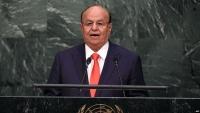 السعودية تمنع هادي من حضور اجتماعات الجمعية العامة للأمم المتحدة وتكلّف رئيس الحكومة