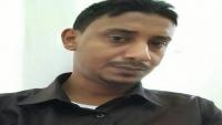 """العثور على الشاب """"لحمدي"""" مقتولا في المكلا بعد أيام من اختطافه"""