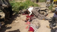 مقتل شخصين برصاص الحزام الأمني في الضالع
