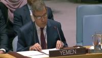 مندوب اليمن: التمرد المسلح في عدن يتطلب مراجعة شفافة من قبل التحالف