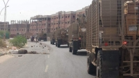 الحزام الأمني في عدن يعزز مليشياته بأبين بجنود وأسلحة
