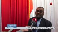 باصرة ينتقد منح حضرموت عشرة مقاعد في معهد القضاء