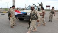 تحت تهديد السلاح مليشيات الانتقالي تنهب محل صرافة في عدن